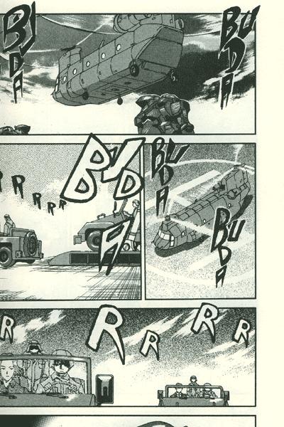 Leseprobe von GASARAKI, Band 1 - Der Teufel vom Rashomon-Tor