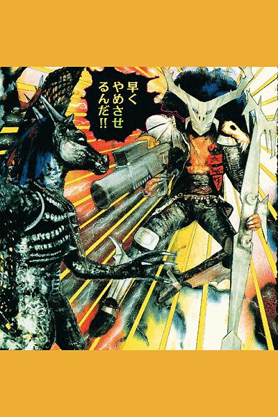 Leseprobe 2 von Comic Art Now, Einzelband - Kompendium