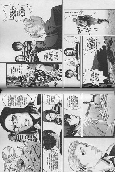 Leseprobe 2 von PRISON SCHOOL, Band 2 - Der Mann, der zuviel weiss