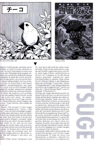 Leseprobe von STRAPAZIN, Band 81 - Comicmagazin - Manga